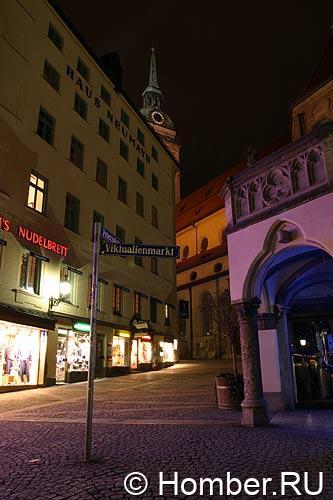 Вечерний Мюнхен. Собор Св. Петра