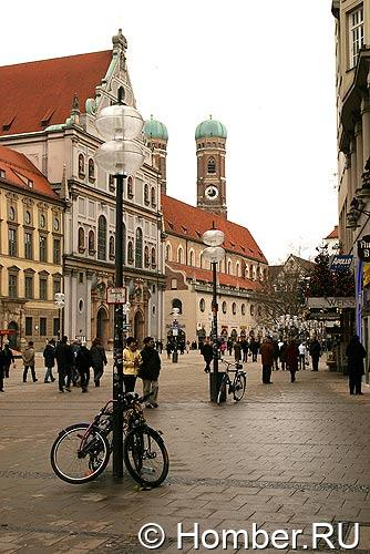 Улицы Мюнхена